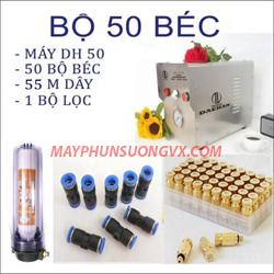 bo-50-bec-phun-de-nhua-co-hop_s872.